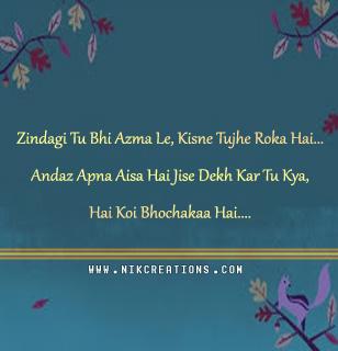 Hindi Whatsaap Status