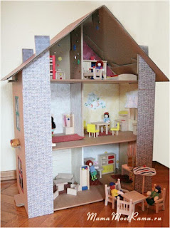 Stylish Doll House