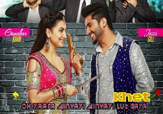 Khet Lyrics - Jassi Gill   Oh Yaara Ainvayi Ainvayi Lut Gaya