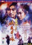 Tân Tây Du Ký 2: Tiên Lý Kỳ Duyên - A Chinese Odyssey II: Cinderella