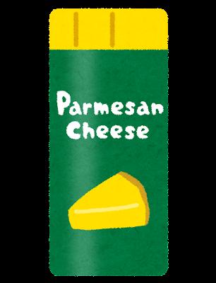 パルメザンチーズのイラスト(ボトル)