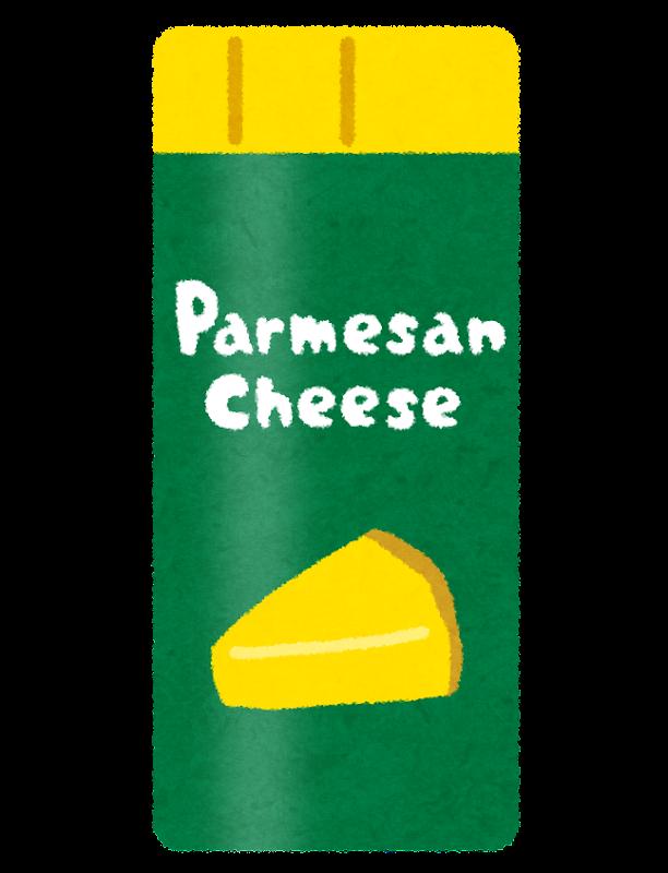 パルメザンチーズのイラスト ...