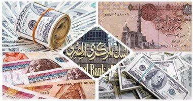 سعر الدولار اليوم, تعويم الجنيه, سعر العملات الاجنبية بعد التعويم, قرارات البنك المركزي