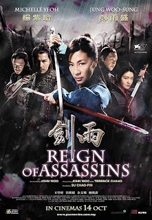 Reign Of Assassins (2010) Hindi Dual Audio BluRay | 720p | 480p