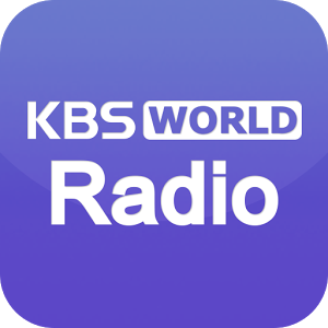 KBS WORLD RADIO.