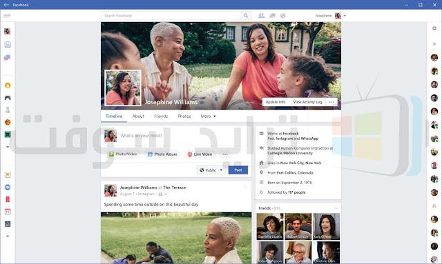 برنامج فيس بوك علي الكمبيوتر كامل برابط مباشر