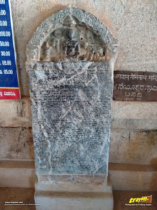 Halegannada (Old-Kannada) inscriptions at Neminatha Basadi of Varanga