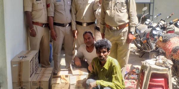 पुलिस की बड़ी कार्यवाई, रामगढ़ में दबिश देकर 2 आरोपियों से हजारो रुपये की अवैध शराब जप्त