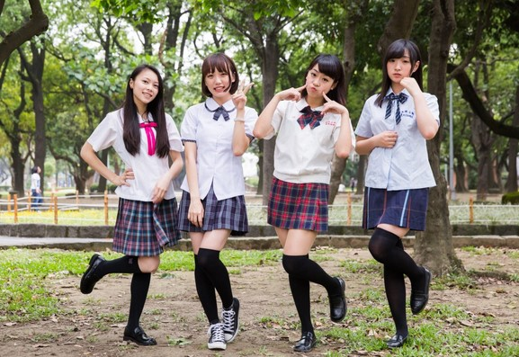 Japanese Girl School Uniform