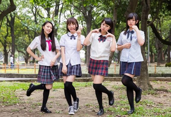 Japanese Girl School Uniform