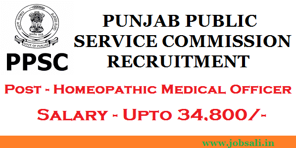 PPSC Notification, PPSC Syllabus, Govt jobs in Punjab