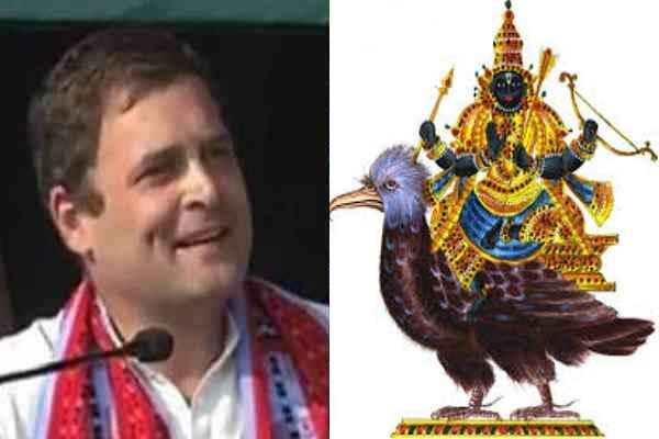 कांग्रेस को मंहगा पड़ेगा शनिवार को जनेऊधारी राहुल गाँधी को अध्यक्ष बनाना, भारी पड़ सकते हैं शनि