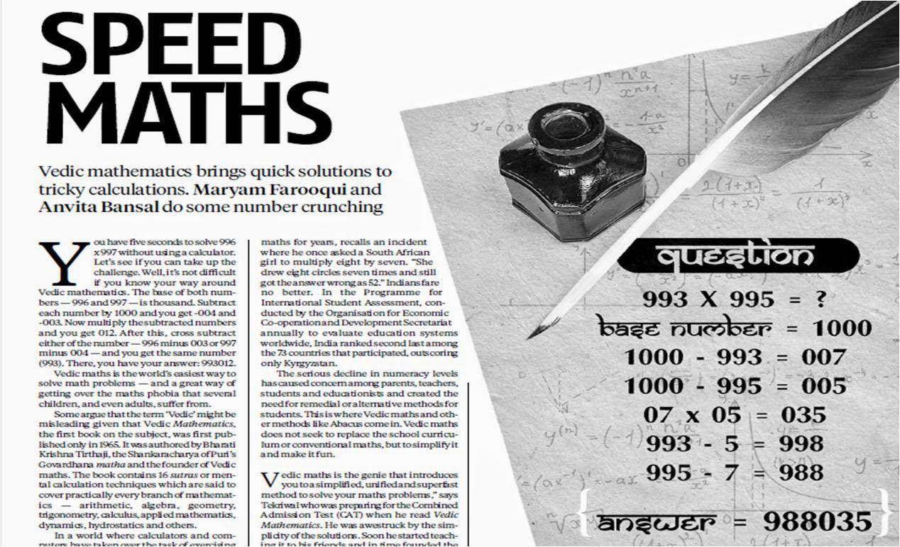 Press Article: Business Standard: Speed Maths - The Vedic Maths Forum