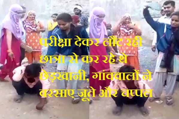 villagers-beaten-some-youth-for-molesting-village-girls-in-gohana-sonipat