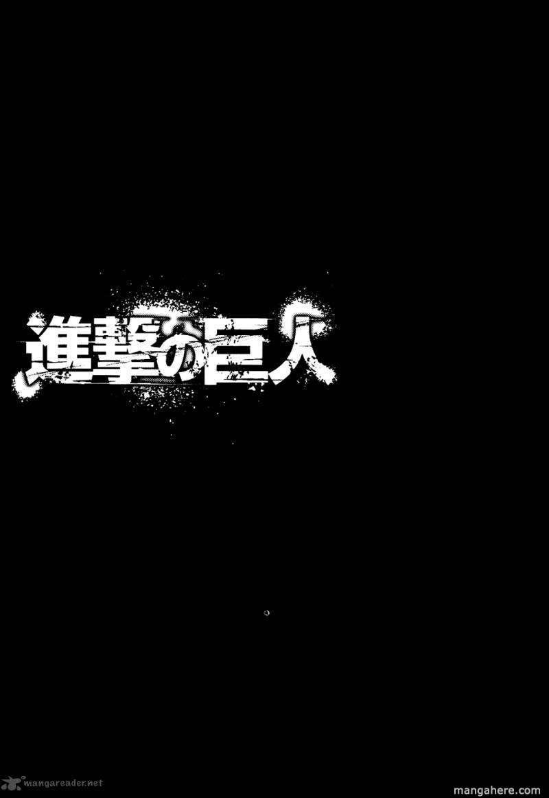 Shingeki no Kyojin Ch 9.5: Special: Lance Corporal Rivaille