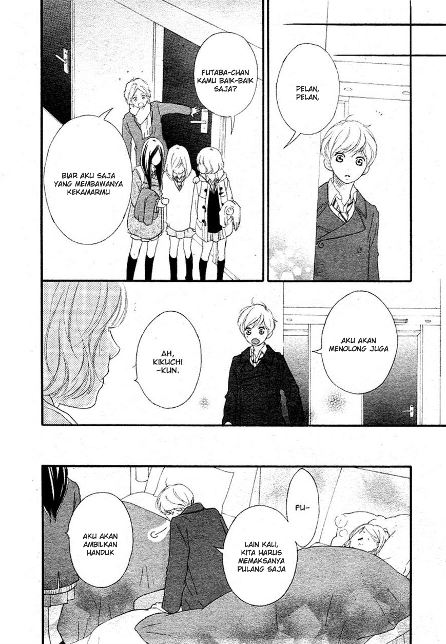 Ao Haru Ride Chapter 41-31