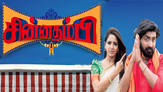 Chinna Thambi 23-10-2017 – Vijay TV Serial Episode 15