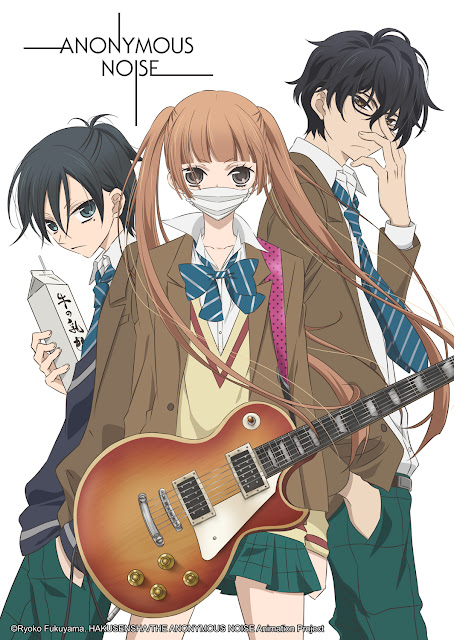 anonymous noise animax ranneveryday