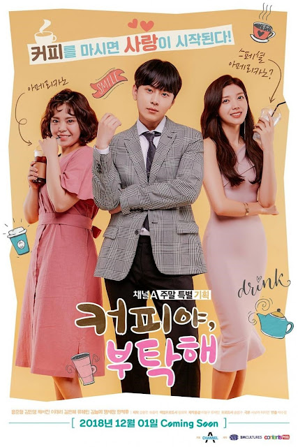 Drama Korea Coffee, Do Me A Favor Subtitle Indonesia
