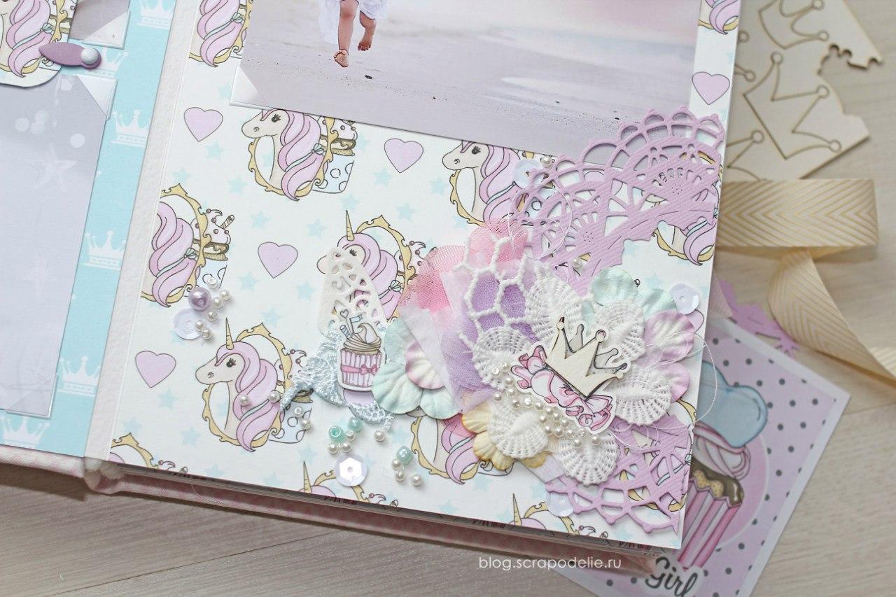 Альбом Розовый единорог первый разворот 1