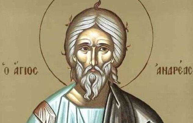 30 Νοεμβρίου: Εορτή του Αγίου και Αποστόλου Ανδρέα του Πρωτοκλήτου τιμά σήμερα,η  Εκκλησία μας