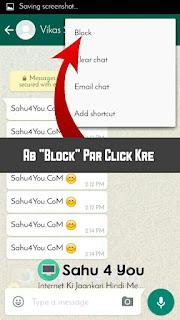WhatsApp Par Kisi Ko Block Kaise Kare - How To Block
