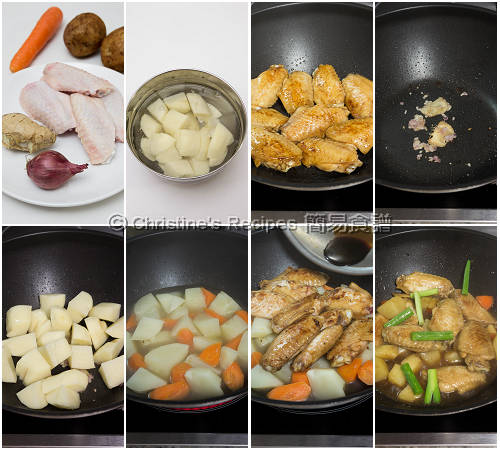 Braised Chicken Wings with Potatoes Procedures