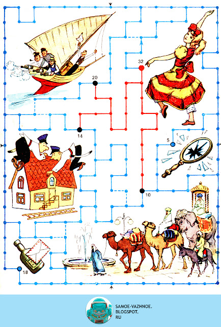 Настольная игра детская СССР советская. В стране приключений Раевский 1987 1989 игра.