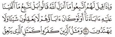 Tafsir Surat Al-Baqarah Ayat 166, 167, 168, 169, 170