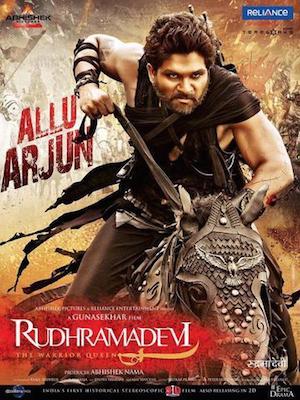 Rudhramadevi 2015 Hindi Dubbed