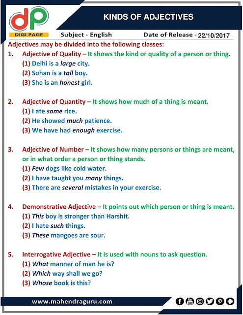 DP   Kinds of Adjectives For IBPS RRB Mains   22 - 10 - 2017