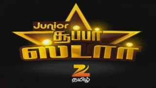 Junior Superstar 25-09-2016 Zee Tamil Show