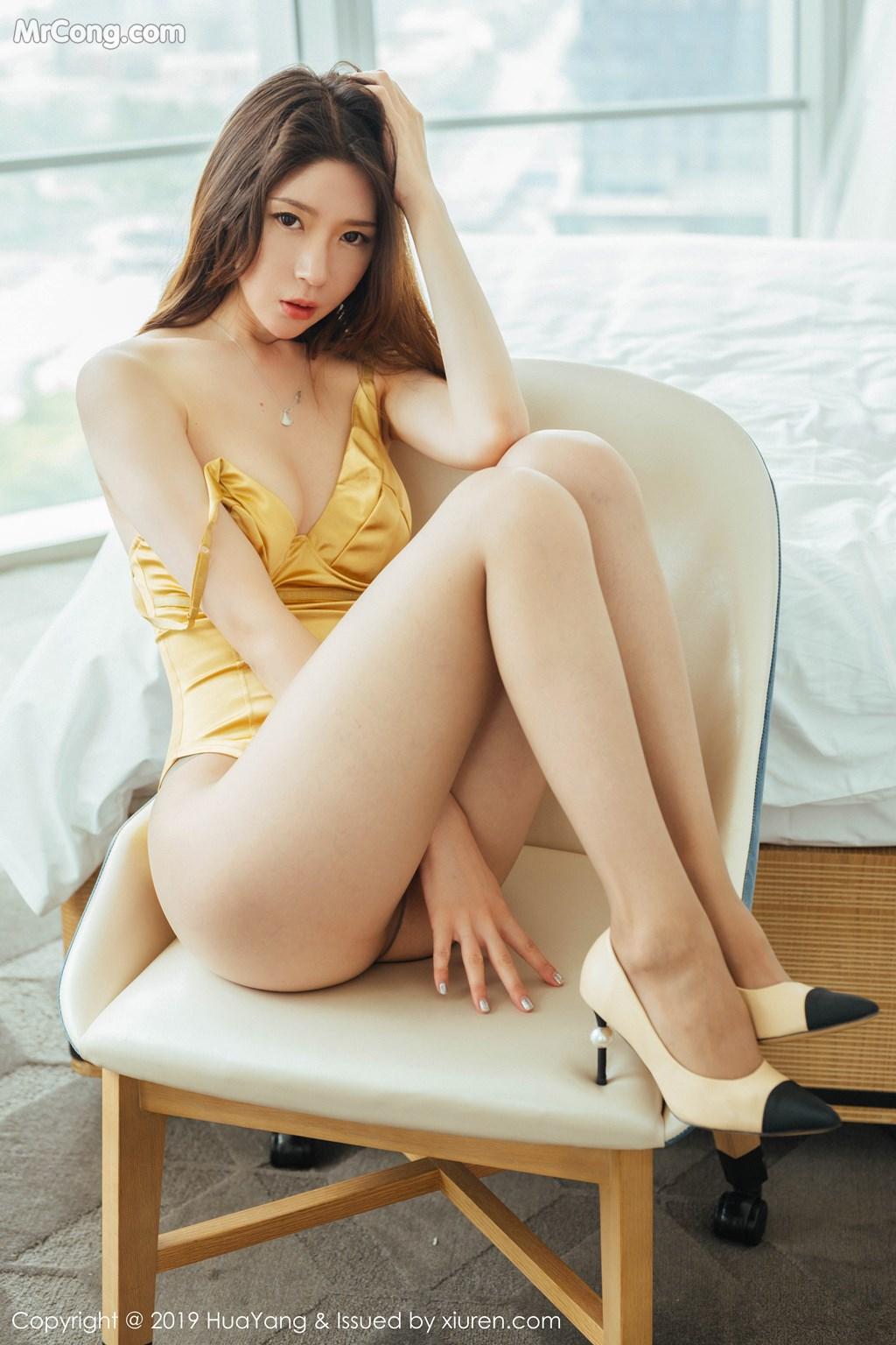 Image HuaYang-Vol.155-Meng-Xin-Yue-MrCong.com-003 in post HuaYang Vol.155: Meng Xin Yue (梦心月) (61 ảnh)
