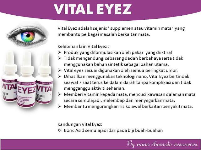 Vital Eyez