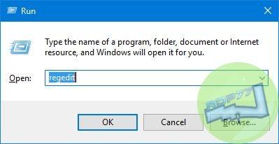 Cara Membuka Registry Dengan Cepat!
