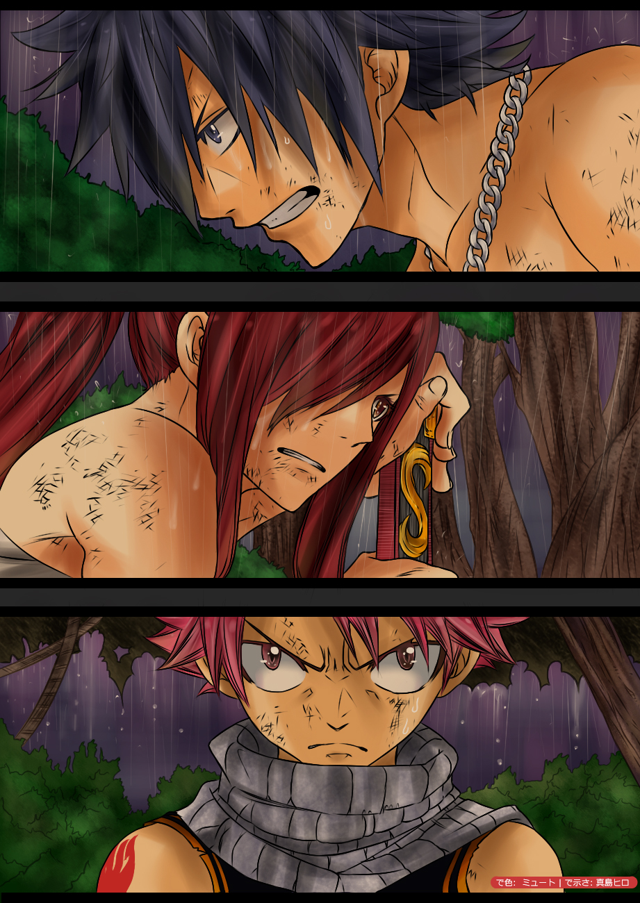 Fairy Tail chap 248 trang 20