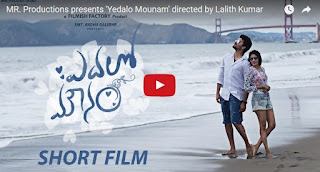 MR. Productions presents 'Yedalo Mounam' directed by Lalith Kumar