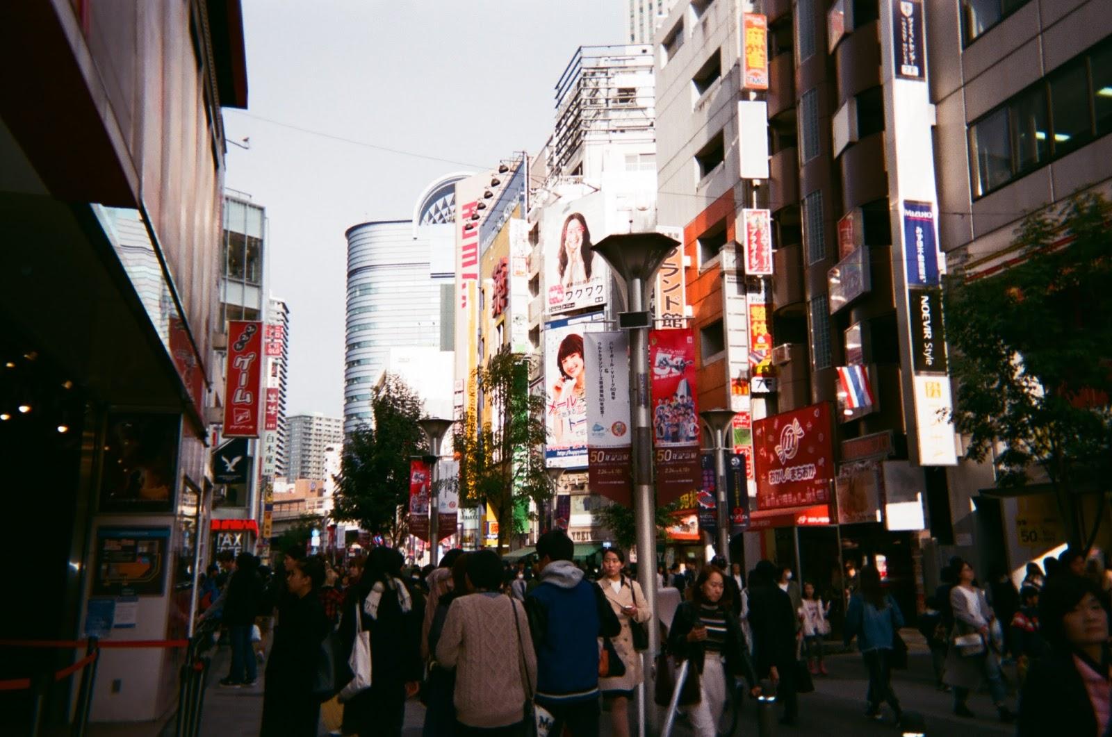 Tokyo in Disposable Camera Ikebukuro | www.bigdreamerblog.com
