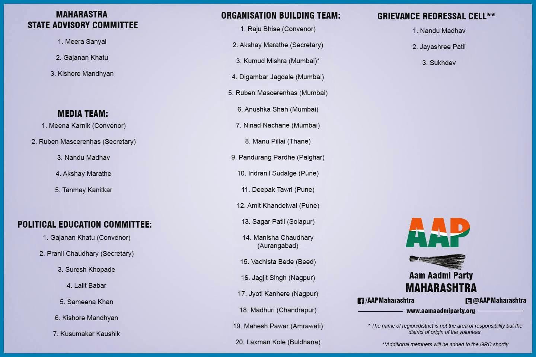 Meera Sanyal - AAP Candidate for South Mumbai - 2014 Lok Sabha