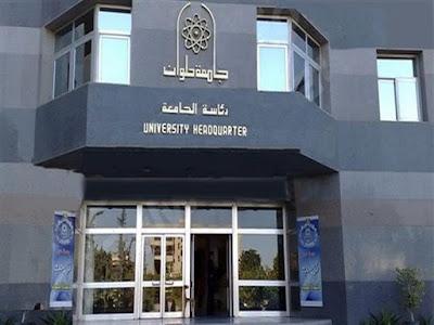 القبض على عميد كلية التجارة بجامعة حلوان بتهمة الرشوة