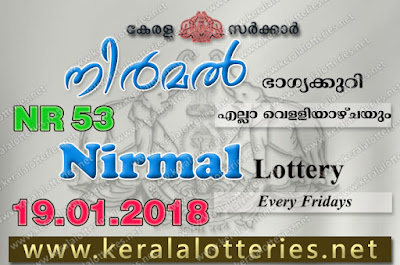 Kerala Lottery Results  19-Jan-2018 Nirmal NR-53 www.keralalotteries.net