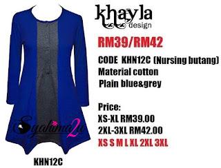 KHN12C