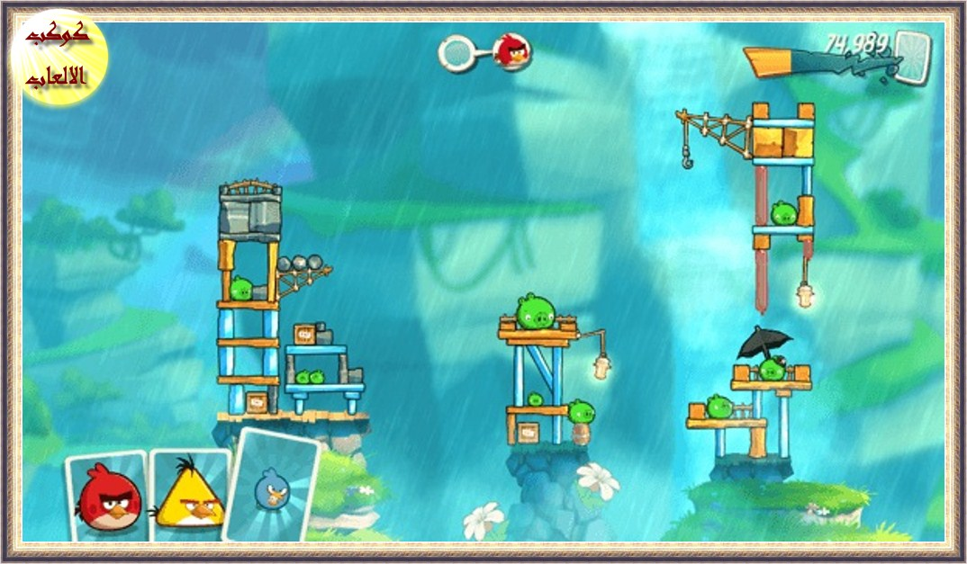 تحميل العاب موبايل Download Angry Birds 2 Free games