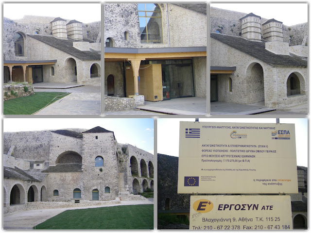Γιάννενα: Ώρα εγκαινίων για το Μουσείο Αργυροτεχνίας στο Ιτς Καλέ!