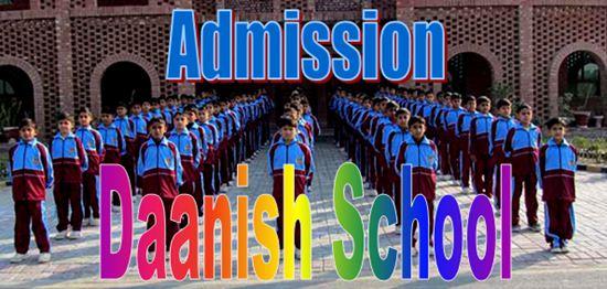 daanish-school-admission