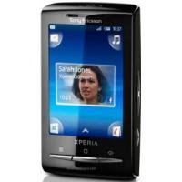 Sony Ericsson Xperia X10 Mini-Price in Pakistan