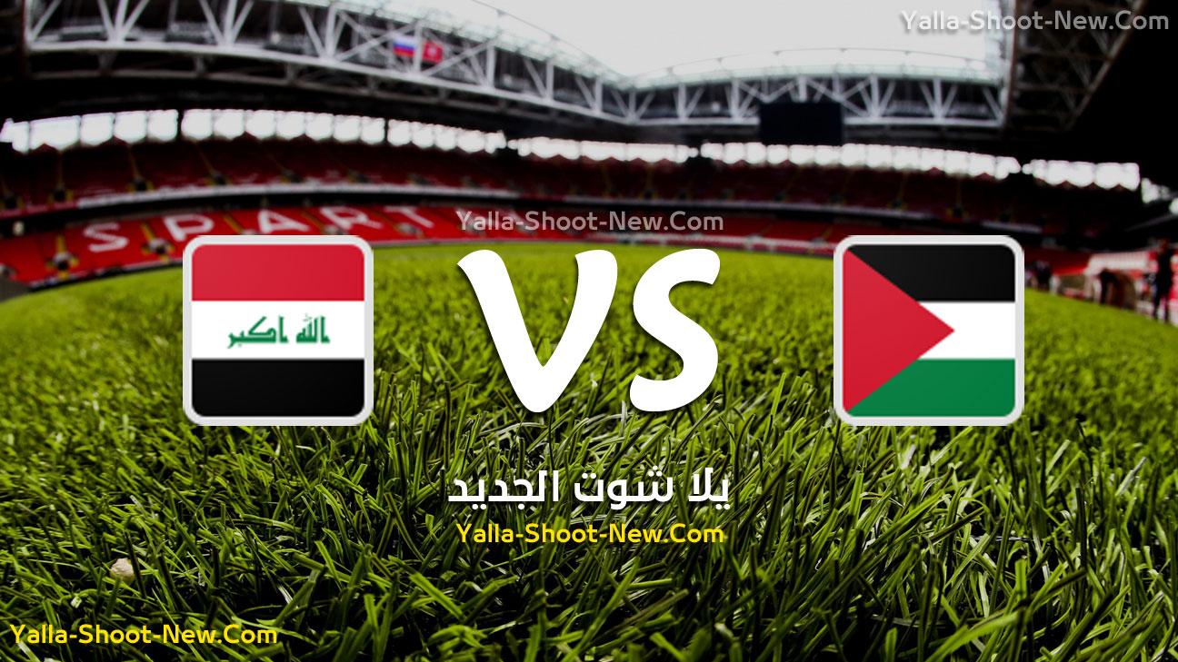 مباراة فلسطين والعراق