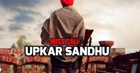 shonki sardar by upkar sandhu mp3