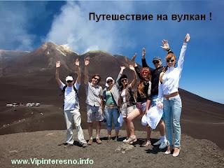 http://www.vipinteresno.info/2013/12/blog-post.html