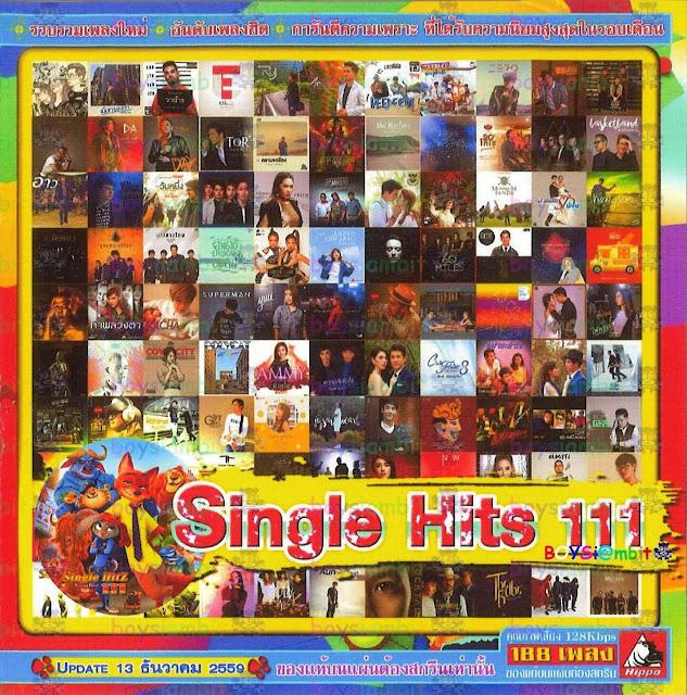 Download [Mp3]-[Hot New] รวมเพลงซิงเกิ้ลใหม่ไทยสตริงเพราะๆ ใหม่ 2560 Single Hits Number 111 4shared By Pleng-mun.com